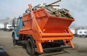 Вывоз мусора в Магадане